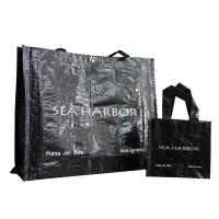 Buy cheap Durable PP Woven Shopping Bags , Reusable Carrier Bag from wholesalers