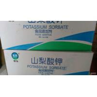 Buy cheap food preservative FCC potassium sorbate sodium benzoate Sodium Diacetate Sodium dehydroacetate from wholesalers
