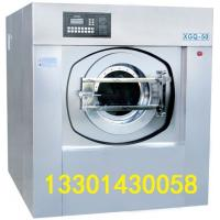 Buy cheap Hospital laundry washing machine from wholesalers