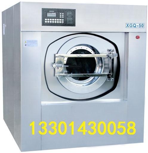 Buy cheap Hospital laundry washing machine from wholesalers