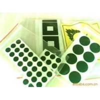 Buy cheap Poron Foam Gaskets from INOAC from wholesalers
