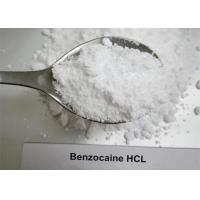 Buy cheap Pharma Grade Local Anesthetic Raw Powder Benzocaine Hydrochloride CAS 23239-88-5 from wholesalers