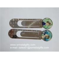 Buy cheap Clear epoxy coated steel bookmarks, print epoxy coating metal bookmarks factory from wholesalers