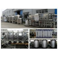 Water purifier machines , Hollow fiber ulrtra filter for commercial water purification system
