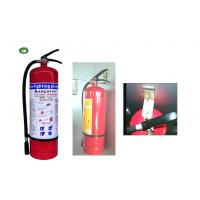 Buy cheap 6kg abc dry powder fire extinguisher from wholesalers
