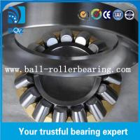 Buy cheap Metal Roller Cylindrical Thrust Bearing 29232 Low Friction Minimum Lubrication from wholesalers