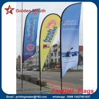Buy cheap Custom Outdoor Feather Banner Flags with Dye Sublimation Printing from wholesalers