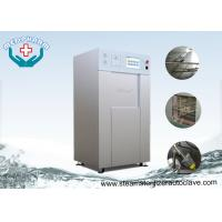 Buy cheap Independent Recording Horizontal Autoclave With Multiple Access Levels And User Passwords from wholesalers