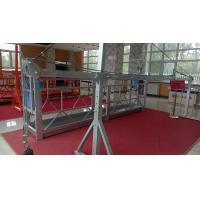 Buy cheap Durable and Safety Steel Rope Suspended Platform with 1000kg Counter Weight from wholesalers