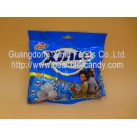 Buy cheap Fat Free Chocolate Cube Candy Full - Bodied / Fragrant  2.75 G * 50 Pcs from Wholesalers