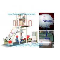 Buy cheap LC serious PE film blowing machine from wholesalers