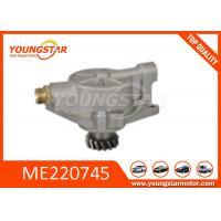 Buy cheap MITSUBISHI FUSO Alternator Vacuum Pump Price For 4M50 4M51 ME220745 ME 220745 from wholesalers