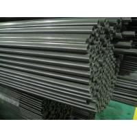 Buy cheap High Precision Seamless Steel Tubing ASTM A519 , JIS G3445 For Toyota / Audi from wholesalers