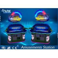 Buy cheap Arcade Lottery Vending Amusement Game Machines Baby Aquarium For Children from wholesalers