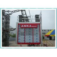 Buy cheap Industrial Construction Hoist Material Elevator For Bridge / Tower And Building from Wholesalers