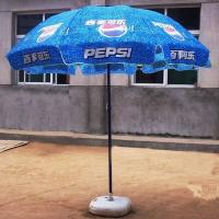 Buy cheap 300D Oxford Heat Transfer Windproof Beach Umbrella 240cm Metal Pole / Outside Parasol from wholesalers