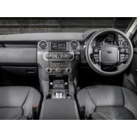 Buy cheap Voice Command LAND ROVER Android Auto Interface USB Charging Port from wholesalers