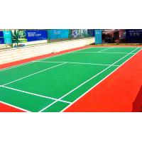 Buy cheap plastic waterproofing s mats, PVC bothroom non-slip matsfrom Qingdao Singreat in chinese(Evergreen Properity ) from wholesalers