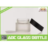 Buy cheap Wholesale 5/15/20/30ml Custom Cosmetic Cream Jar,Empty Glass Bottle With Screw Cap from wholesalers