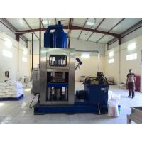 Buy cheap Rice Husk Hydraulic Briquette Machine , Double Rotary Tablet Compression Machine from wholesalers