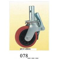 Buy cheap Scaffolding Caster PU caster 078 from wholesalers