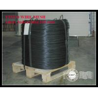 Buy cheap Big Coil Black Annealed Iron Wire Q195 Machine Rolling from wholesalers