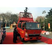 Buy cheap Light Duty Trucks SINOTRUK HOWO 5 Tons Light Truck for Logistics ZZ1047C2813C145 from wholesalers