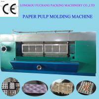Buy cheap Roller Type Pulp Molding Machine Paper Pulping Egg Tray Machine from wholesalers
