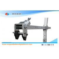 Buy cheap Adjustable Custom ZLP630 Window Cleaning Platform Construction Gondola from wholesalers
