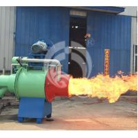 Buy cheap Wood Powder Burner, Wood Chip Burner, Biomass Wood Powder Burner, Biomass Burner from wholesalers