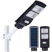 Buy cheap CE Approved 60w Solar Street Light With Motion Sensor from wholesalers