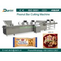 Buy cheap Stainless steel Granola bar , Puffed rice cake machine / Forming Machinery from wholesalers