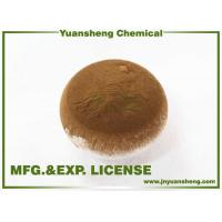Buy cheap sodium naphthalene sulfonate formaldehyde condensate from wholesalers