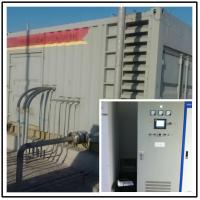 Buy cheap Insulated 1000Nm3 Natural Gas Compressor Stations CNG Fuel Stations from wholesalers
