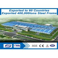 Buy cheap Reusable Multi Story Prefabricated Steel Structures Steel Frame Buildings from wholesalers