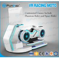 Buy cheap Various Game Virtual Reality Car Simulator , Multi DOF Dynamic Platform Video Game Racing Simulator from wholesalers
