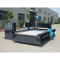 Buy cheap marble granite stone carving CNC router with ATC from wholesalers