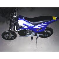Buy cheap 250w Electric Dirt Bike,24v,12A . disc brake.hot sale model good quality from wholesalers