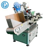 Buy cheap Horizotal Small Semi Automatic Labeling Machine For Paper Tube / Ballpoint  Pen from wholesalers