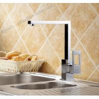 Buy cheap hot and cold sink mounted square kitchen brass faucet deck mounted chrome plating brass kitchen faucet from wholesalers