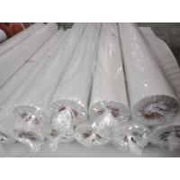 Buy cheap Examination Paper, Copy Paper, Writing and Drawing Paper Matte PET Film from wholesalers