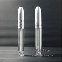 Buy cheap New style lip gloss container free makeup samples cosmetics case from wholesalers