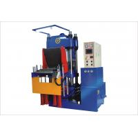 Buy cheap Double Automatic Rubber Machinery High Precision Automatic Vacuum Vulcanizer / Press from wholesalers