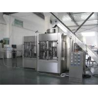Buy cheap 10000BPH PET Bottle Filling Machine , Drinking Water Treatment Filling Machine from wholesalers