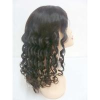 Buy cheap Full Lace Wig with Wavy Texture(offer free wig glue and remover) from wholesalers