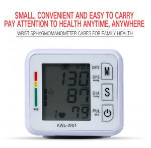 Buy cheap Digital Blood Pressure Monitor Upper Arm Tonometer Portable Automatic Blood Pressure Meter product