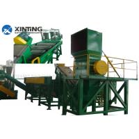 Buy cheap Ldpe Film Plastic Washing Recycling Machine Crusher SJ Serious With CE Certification from wholesalers