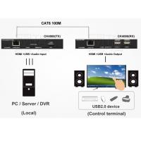 Buy cheap Full HD 4K HDMI USB KVM Extender Over IP Can More Console with USB2.0 Hub product