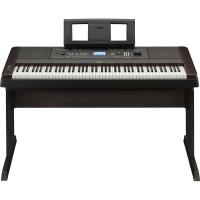 Buy cheap Yamaha DGX-650 - Portable Grand Digital Piano (Black) from wholesalers