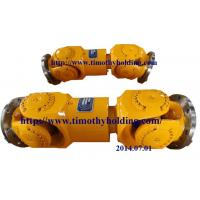 Universal joint shaft SWC315 for rolling mill,steel factory,paper mill